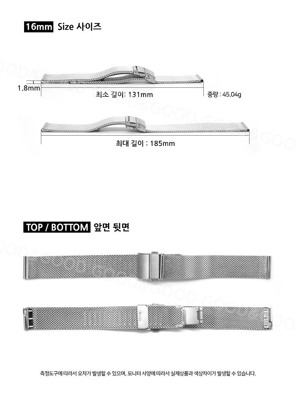 최소 13.1cm 최대 18.5cm까지 손쉽게 길이를 조절할 수 있습니다.