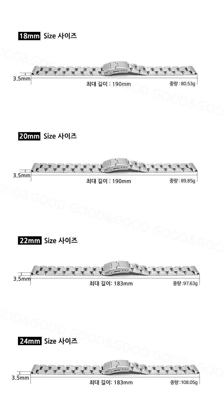사이즈는 18mm 20mm 22mm 24mm 4가지 이며 18mm의 최대길이 190mm 20mm의 최대길이 190mm 22mm의 최대길이 183mm 24mm의 최대길이 183mm입니다. 조정할 수 있는 마디가 많아서 최소길이는 원하는데로 가능합니다.