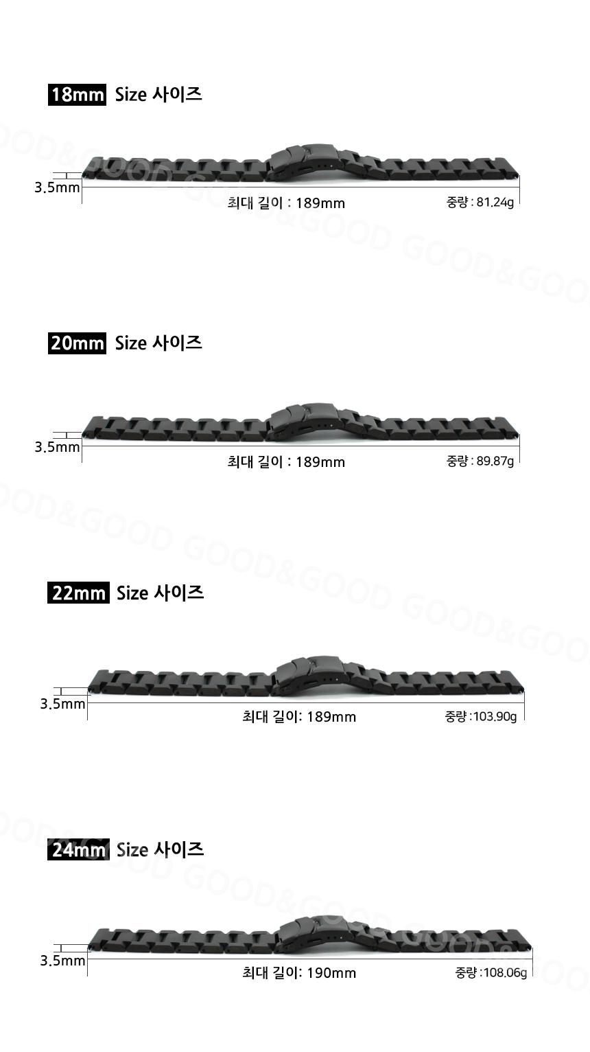 사이즈는 18mm 20mm 22mm 24mm 4가지 이며 18mm의 최대길이 189mm 20mm의 최대길이 189mm 22mm의 최대길이 189mm 24mm의 최대길이 190mm입니다. 조정할 수 있는 마디가 많아서 최소길이는 원하는데로 가능합니다.