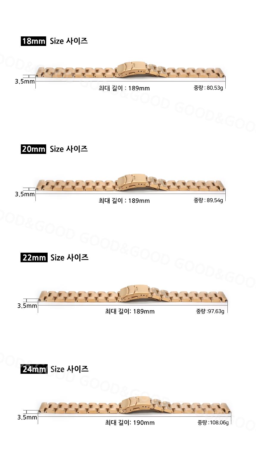 사이즈는 18mm 20mm 22mm 24mm 4가지 이며 18mm 19mm 20mm 의 최대길이 189mm 24mm의 최대길이 190mm입니다. 조정할 수 있는 마디가 많아서 최소길이는 원하는데로 가능합니다.