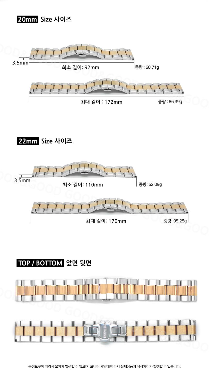 사이즈는 18mm 20mm 22mm 24mm 네가지 이며 20mm의 최대길이 172mm 22mm의 최대길이 170mm 입니다.