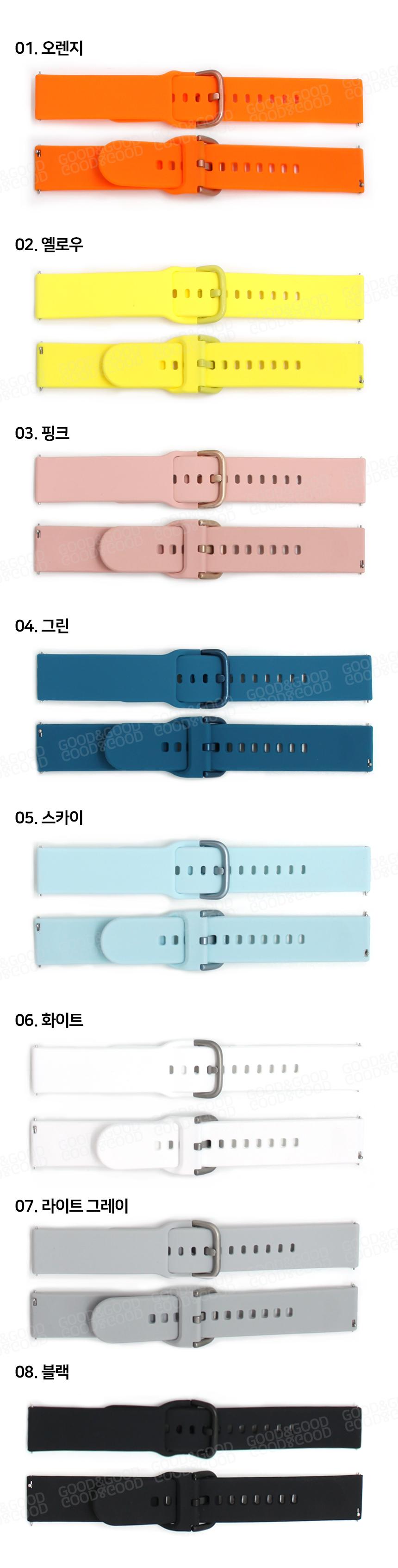 파스텔톤의 다양한 8가지 색상 데일리 액티브 러버 20mm시계줄로 파스텔톤과 동일한 색상의 시계줄 버클로 더욱 일체화된 디자인을 즐기실 수 있습니다.
