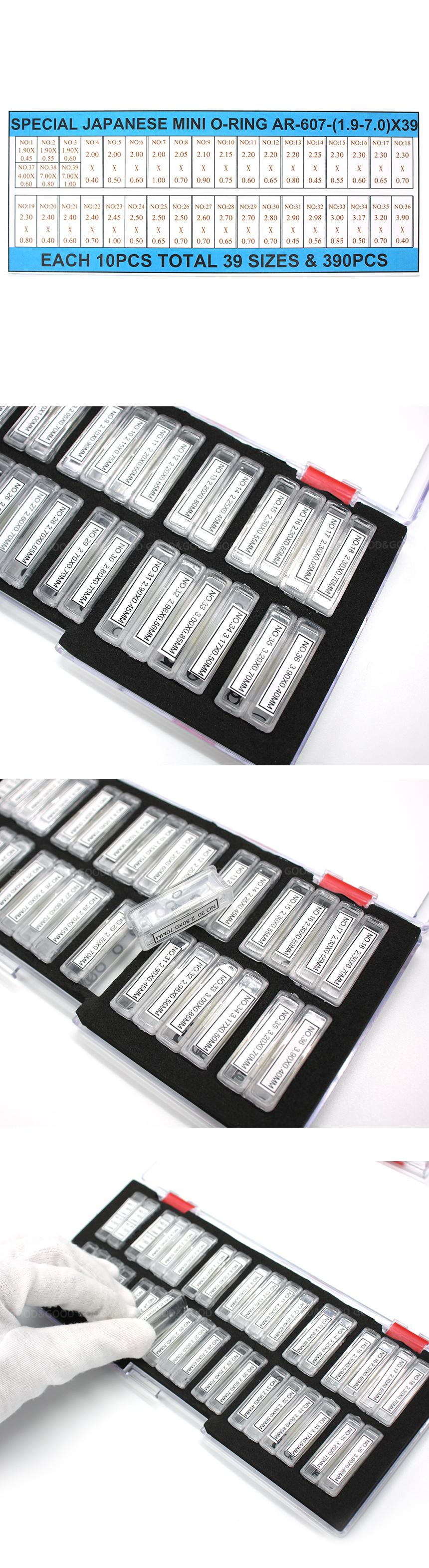 패키지 내부에 작은 상자가 있고 각 10개 씩 들어 있습니다.